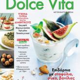 Παρουσίαση Slim Bites Στο Dolce Vita περιοδικό