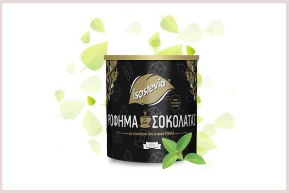 stevia_2